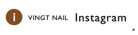 VINGT NAIL instagram