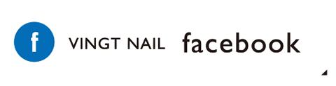 VINGT NAIL facebook