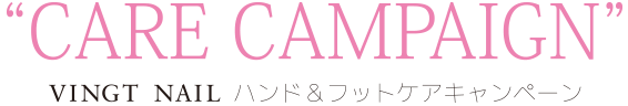 vn_campaign_care