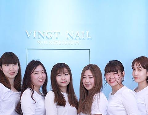 青山のネイルサロン VINGT NAIL スタッフ紹介&ネイルデザイン情報