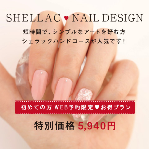 青山のネイルサロン VINGT NAIL シンプルなアートのシェラックデザインが人気です。