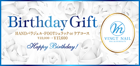 Birthday Gift Card ブルー