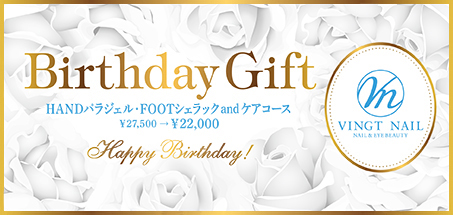 Birthday Gift Card ゴールド